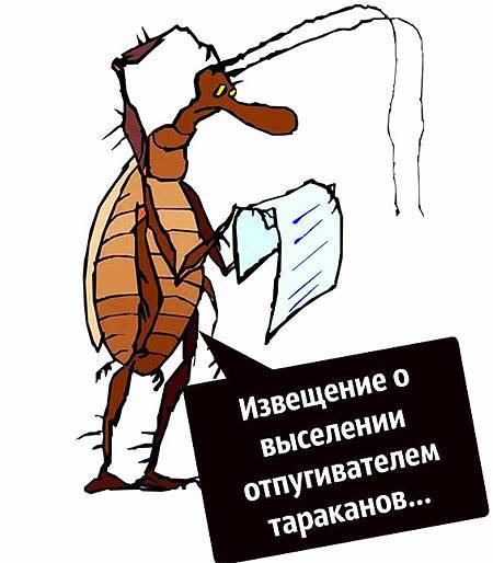 Электронное средство от тараканов
