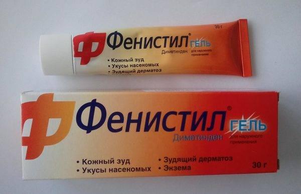 Фенистил-гель