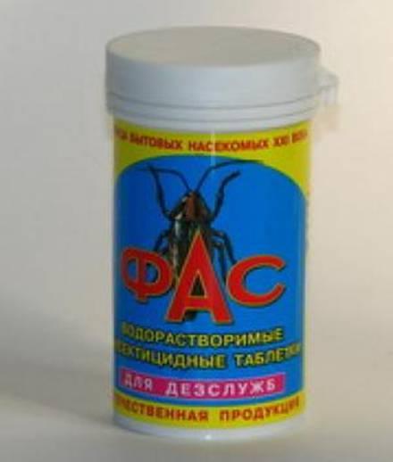 Фас средство от тараканов