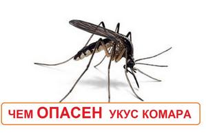 Отек от укуса комара