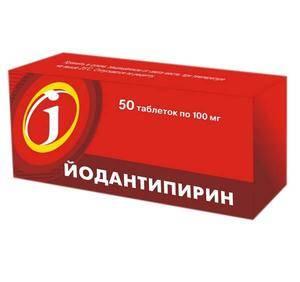 Йодантипирин и его свойства