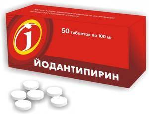 Как правильно использовать Йодантипирин