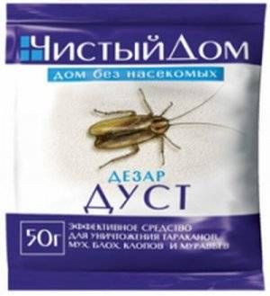 Лучшая отрава от тараканов