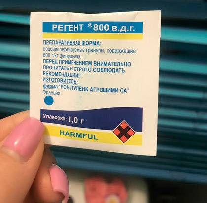 Регент инсектицид инструкция по применению