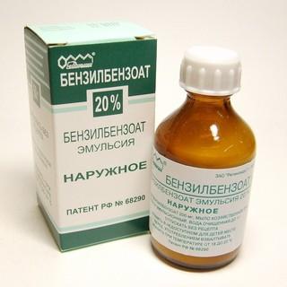 Бензилбензоат эмульсия применение от вшей