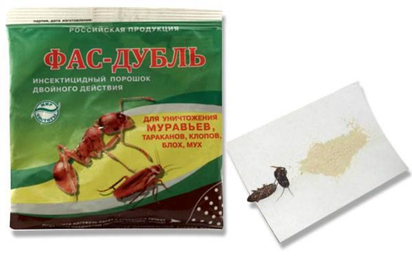 Порошок фас от тараканов