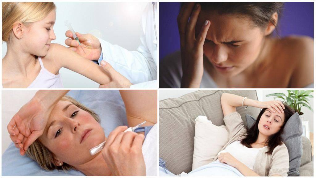 Вакцинация против энцефалита клещевого