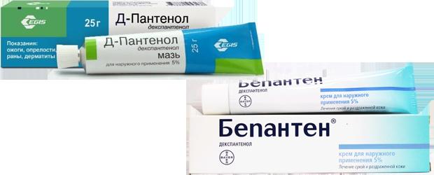 Препараты от укусов насекомых